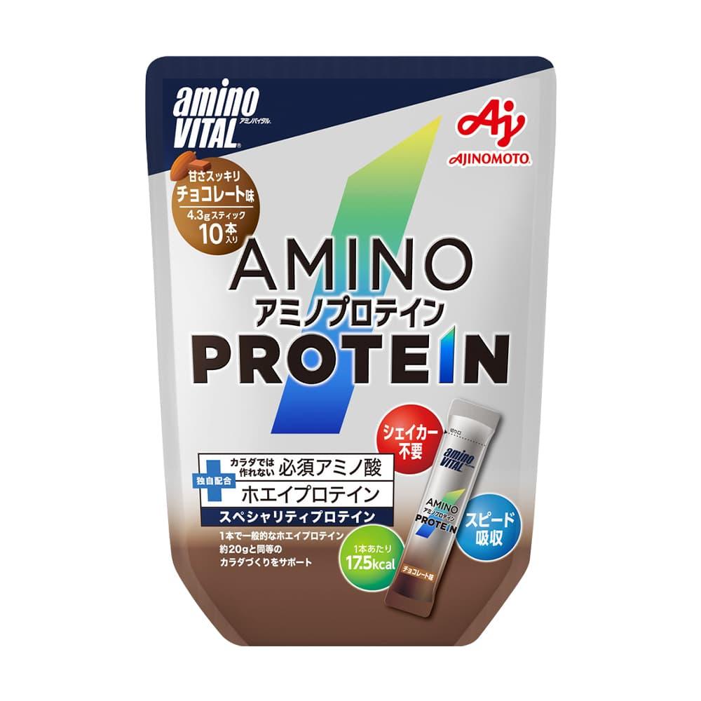 日本味之素 <br>amino VITAL <br>專業級胺基酸乳清蛋白 <br>10pcs | 巧克力口味