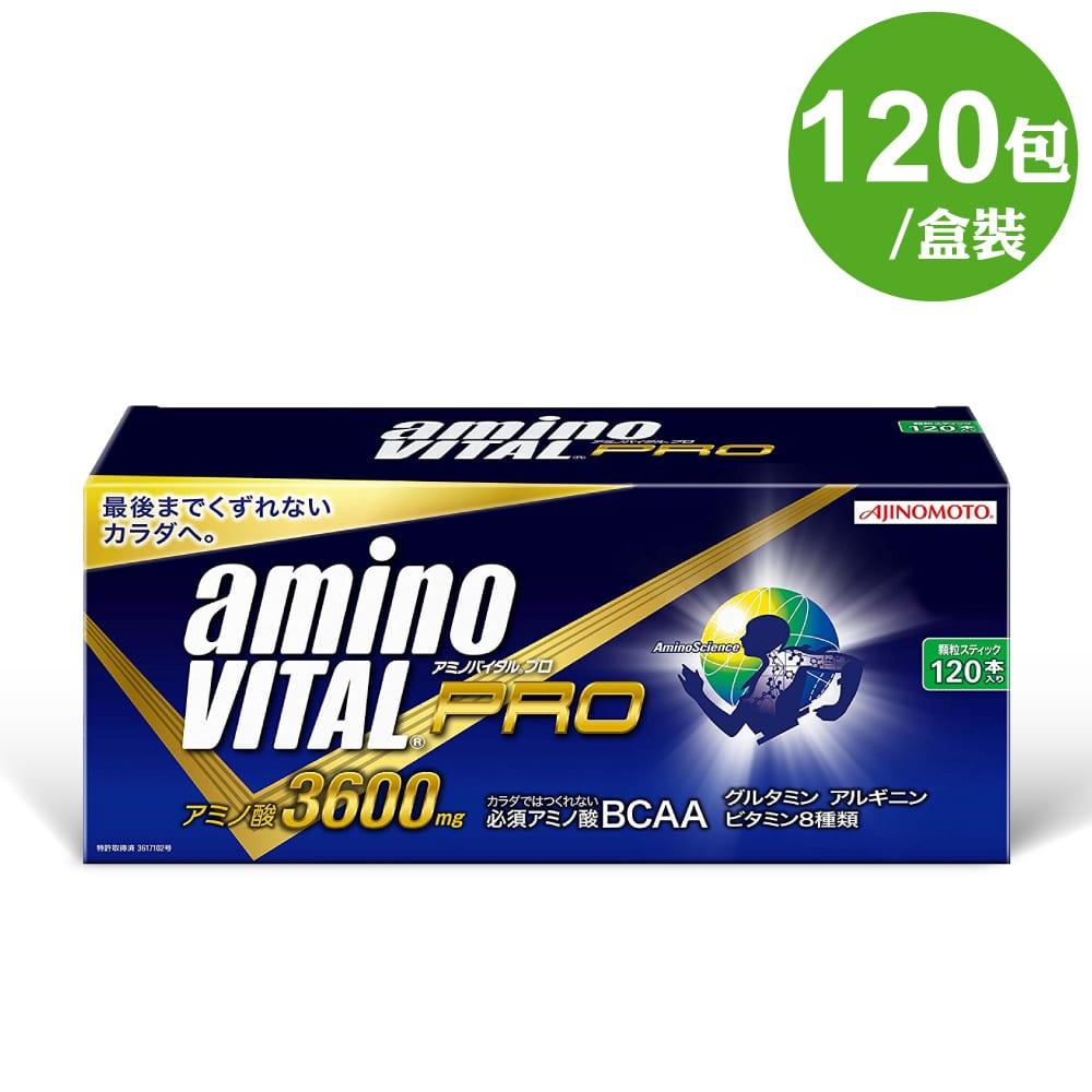 日本味之素 amino VITAL <br>PRO 專業級 <br>胺基酸粉末 120小包入